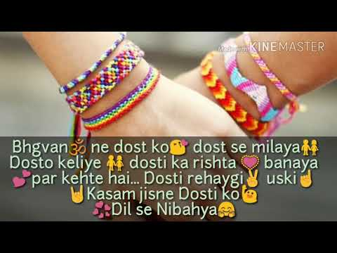 ???? Best friends nice Quotes whatsapp status