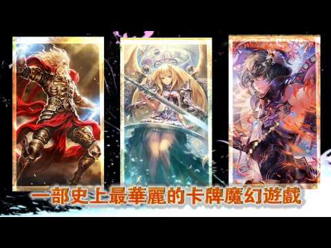 Video of 巴哈姆特之怒(RPG Rage of Bahamut)