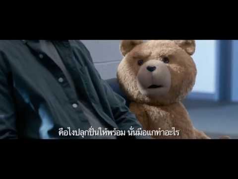 TED 2 (Official Trailer Sub Thai)