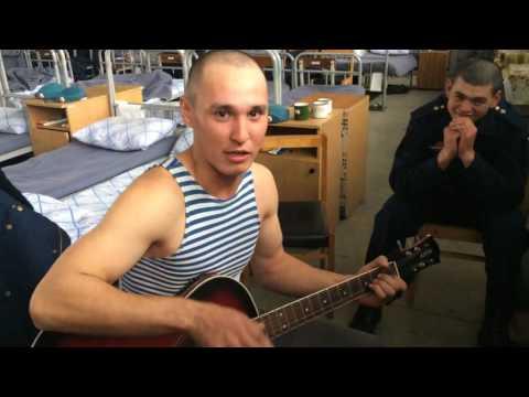242 учебный центр ВДВ,песня на гитаре