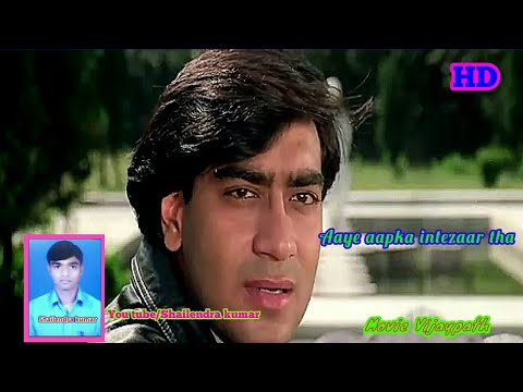 Video Aaye aapka intezaar tha HD (Vijaypath 1994) download in MP3, 3GP, MP4, WEBM, AVI, FLV January 2017