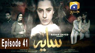 Video Saaya - Episode 41 | HAR PAL GEO MP3, 3GP, MP4, WEBM, AVI, FLV Oktober 2018