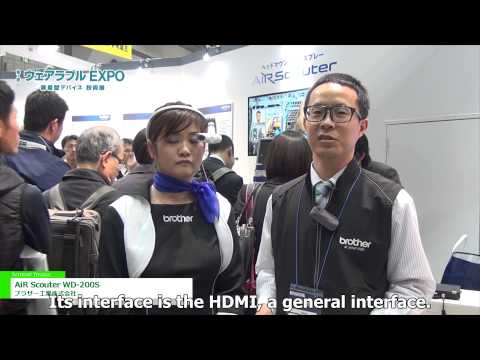 "Wearable EXPO 2015 | Head-mounted display ""AiR Scouter WD-200S"" – Brother Industries, Ltd."
