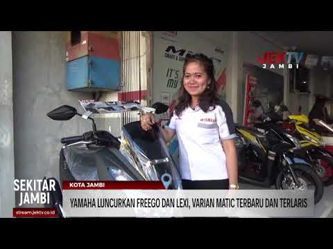 NEW PRODUCT MATIC