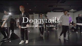 """Fishboy – """"Doggytails – Snoop Dogg ft. Kokane """" @ En Dance Studio SHIBUYA"""