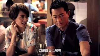 Aberdeen            2014               Official Making Of Video Hd 1080  Behind The Scene  Part 4  Hk Neo Reviews