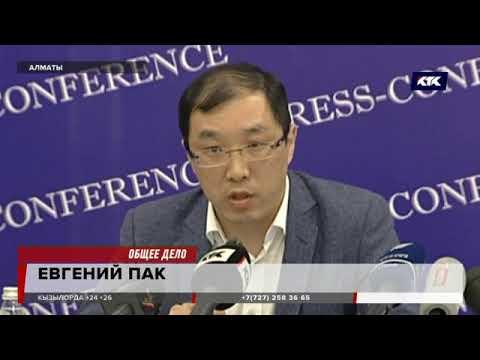 Экс-партнер Жомарта Ертаева: «Он угрожал тем что он готов вырезать всю мою семью» - DomaVideo.Ru