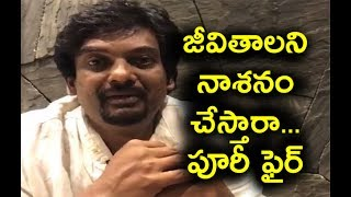 Puri Jagannath fires on Media for stories on Drugs linking him  జీవితాలని నాశనం చేస్తారా... పూరీ ఫైర్Watch for more Telugu Film news, Movies updates, Movie Events, Latest Film Trailers, Teasers, audio releases, press meets, Pre-release Functions, Audio Reviews, Movie Reviews, Movie Release Updates, Gossips, success parties, exclusive interviews, Celebrities Private Photos Shoots , Unseen Photos and Videos, live hangouts with your favorite stars and much more.Everything will be posted first on NET i.e: Telugu movies like posters, motion posters, first looks, teasers, trailers, theatricals, promos, songs, jukeboxes, lyric videos, spoofs and scenes.Dont forget to Subscribe : https://goo.gl/KDLDspFor more updates Follow us : Watch : Youtube.com/TeluguZtv Like : facebook.com/TeluguZTVTweet : twitter.com/TeluguZTVLog on to : www.TeluguZ.comMusic Medium Rock by Audionautix is licensed under a Creative Commons Attribution license (https://creativecommons.org/licenses/by/4.0/)Artist: http://audionautix.com/