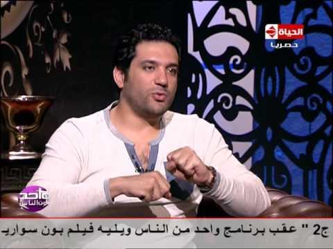 حسن الرداد عن أخيه المتوفي فادي: كنت أعتمد عليه في كل شيء في حياتي