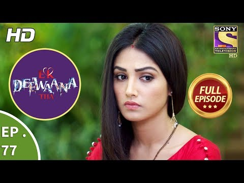 Ek Deewaana Tha - Ep 77 - Full Episode - 6th  February, 2018