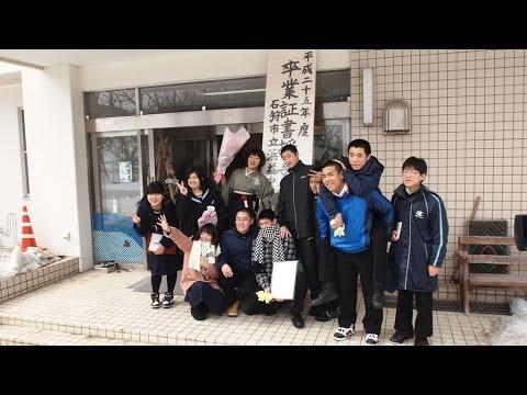 石狩市@第67回浜益中学校卒業式 2014/03/19(4分55秒)