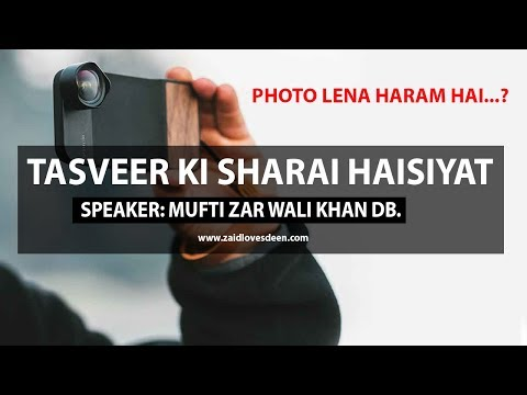 Video Tasveer ki Sharai Haisiyat | Photography in Islam | Mufti Zar Wali Khan download in MP3, 3GP, MP4, WEBM, AVI, FLV January 2017