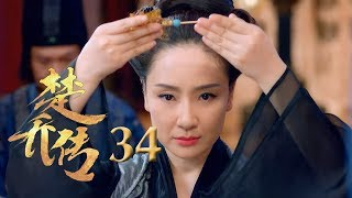 Nonton           Princess Agents 34  Tv37  Eng Sub                                                            Film Subtitle Indonesia Streaming Movie Download