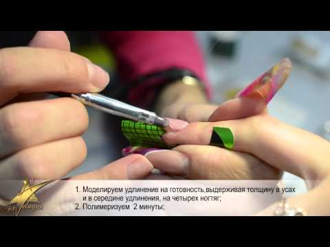 Video Френч наращивание гелем download in MP3, 3GP, MP4, WEBM, AVI, FLV January 2017