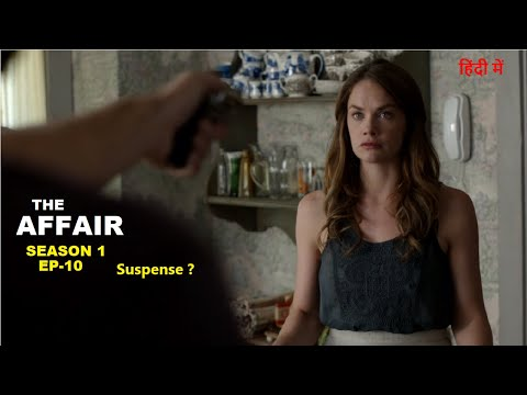 The Affair Season 1 Ep-10 Web Series Explained in Hindi | Web Series Story Xpert