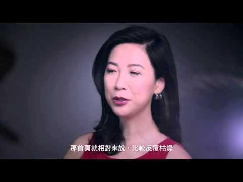 SK-II #changedestiny : eBay大中華區首席策略長 胡蓉蓉