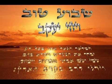 Yossef, ses frères, la famine et la bonne bouffe !! - Rav Haïm Ishay