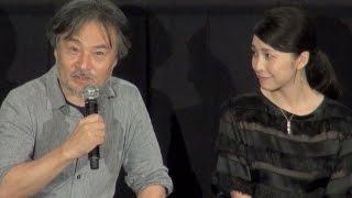 竹内結子、藤野涼子、黒沢清監督/映画『クリーピー 偽りの隣人』トークショー