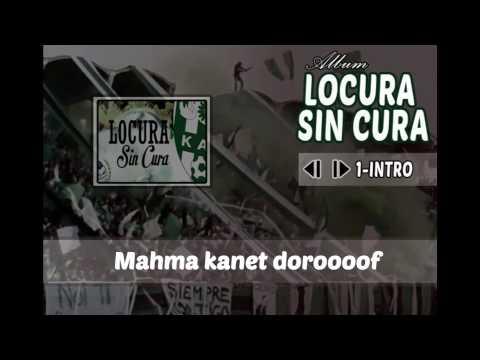 ALBUM ULTRAS HELALA BOYS #LOCURA SIN CURA# - 1- INTRO