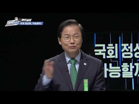 김낙곤의 시사본색17회 (출연:천정배,서갑원)