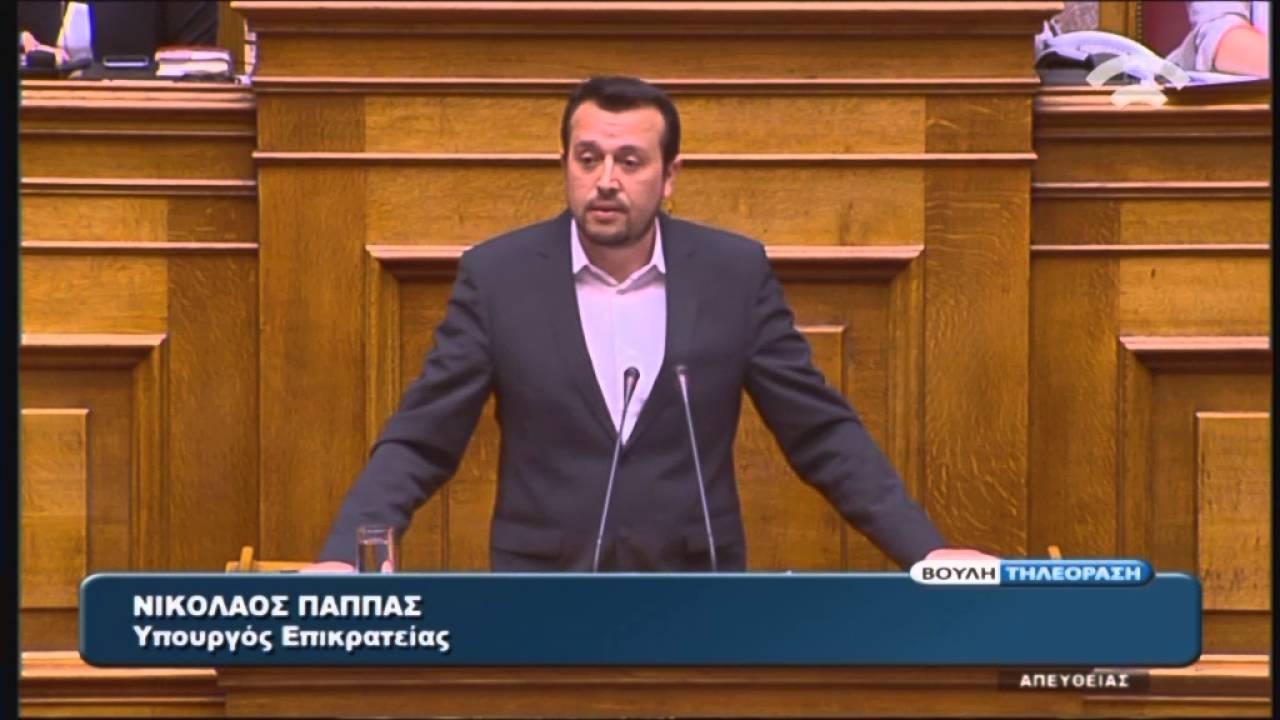 Ν.Παππάς (Υπ.Επικρατείας) Συζήτηση για σύσταση Εξεταστικής Επιτροπής (15/04/2016)