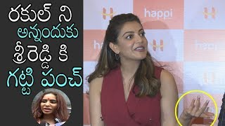 Video Kajal SUPER PUNCH On Sri Reddy | Happi Mobile Store Launch | Warangal | Daily Culture MP3, 3GP, MP4, WEBM, AVI, FLV Juli 2018