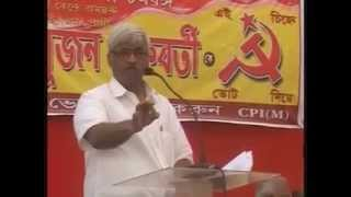 Sujan Chakraborty Speech