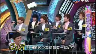 Download Lagu [Eng Sub] Variety Big Brother (110528) - Super Junior M Mp3