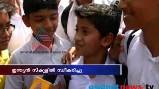 Onam Special: 'Nerode Maveli' in Indian school Bahrain.