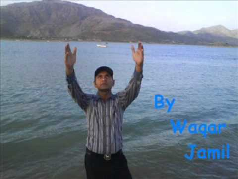 urdu poetry, kaha tha na. by Waqar jamil.wmv