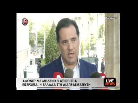 Video - Παπαχριστόπουλος: Οι δηλώσεις μου παρερμηνεύτηκαν