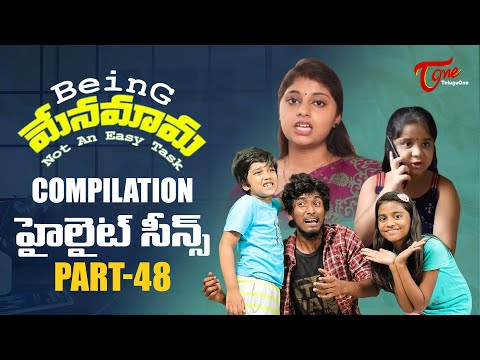 Best of Being Menamama | Telugu Comedy Web Series | Highlight Scenes Vol #48 | Ram Patas | TeluguOne