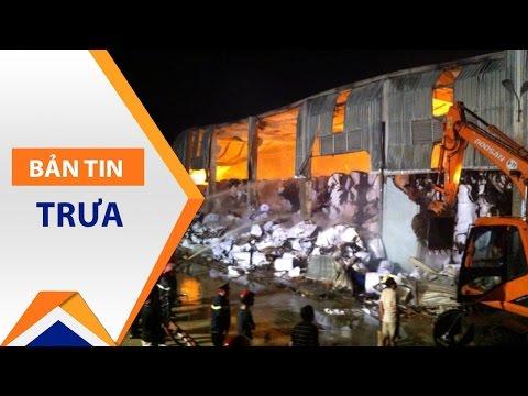 Cháy lớn tại xưởng giấy ở Từ Sơn, Bắc Ninh | VTC - Thời lượng: 51 giây.