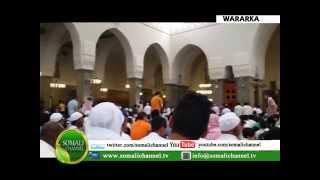 DAAWO: Masjid Qubaa oo ah masjidkii ugu horeeyay ee islaamka