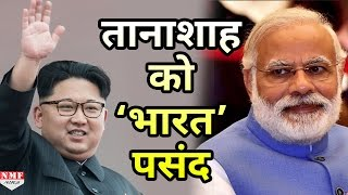 China and America hate country North Korea is building good business relationship with India View video Prabhas left the country soon after the movie was ...