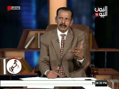 اليمن اليوم 21 8 2017