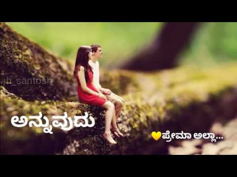 Video AVANALLI IVALILLI | SHU... | KANNADA | CEATIVE VIDEO SONG | H SANTOSH | AWESOM MUSIC 5 | download in MP3, 3GP, MP4, WEBM, AVI, FLV January 2017