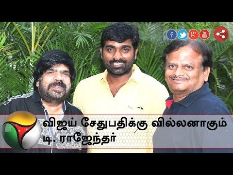 T-Rajendran-villan-for-Vijay-Sethupathi-in-KV-Anands-next-film