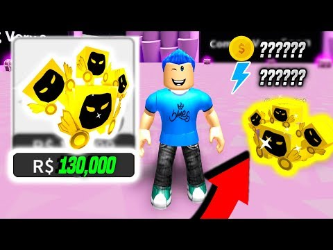 BUYING THE GOLDEN DOMORTUUS IN PET SIMULATOR *130k ROBUX* (Roblox) (видео)
