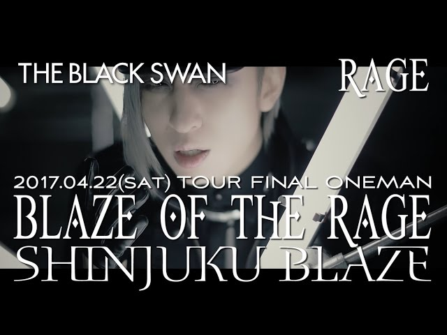 THE BLACK SWAN 「RAGE」 MV SPOT