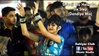 Download Lagu Dandiya 2017 Full video   Shivaji  Nu Halardu   Nonstop Dhamaal   Sajid Khyar Mp3