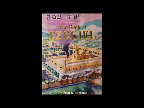 Rare Ezekiel, by Dr Ruckman 5