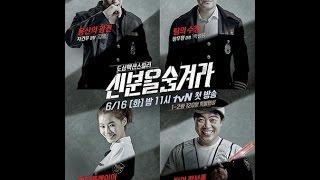 Hidden Identity 2015 Eposide 2 - Korean Romantic Movies 2015