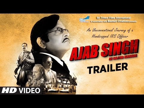 Ajab Singh Ki Gajab Kahani Official Movie Trailer- Rishi Prakash Mishra