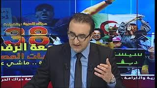 Algérie... Rejet de la mascarade électorale