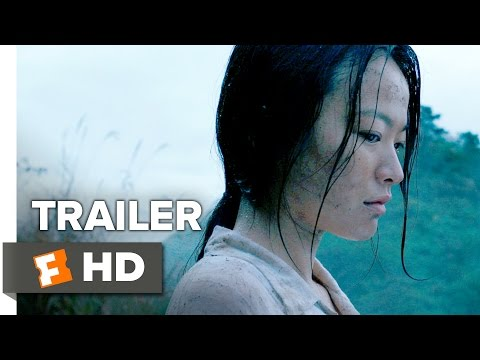 The Wailing Official Trailer 2 (2016) - Korean Thriller HD