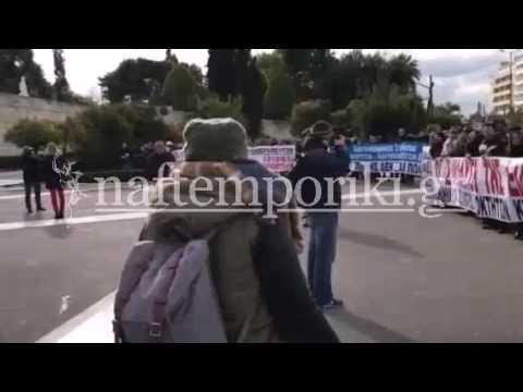 Διαμαρτυρία φορέων Ειδικής Αγωγής έξω από τη Βουλή