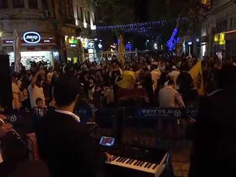 אלפים בהקפות שניות במדרחוב בן יהודה י-ם