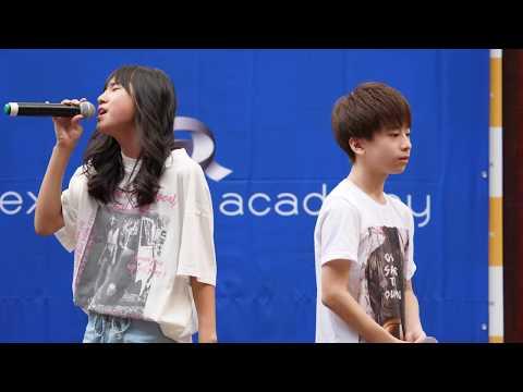 下北姫菜・小山光樹「I Believe [Japanese Version] feat. V.I (from BIGBANG) (May J.)」2018/04/21 エイベックス・チャレンジステージ