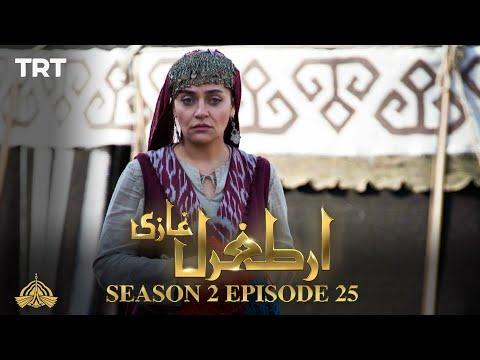 Ertugrul Ghazi Urdu | Episode 25| Season 2